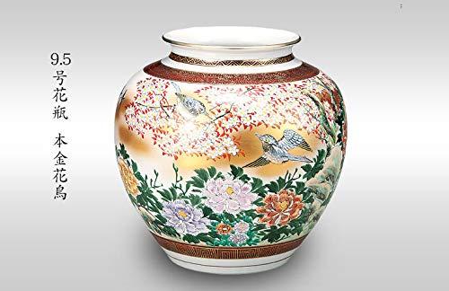 9.5号花瓶 本金花鳥 B07S1SH8VF