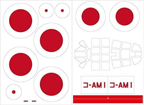 軍艦堂 1/48 三菱 A6M1 十二試戦闘機艦上戦闘機 マスキングセット ハセガワ 09840/09981用 (2 試作2号機)
