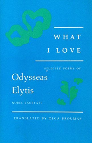 What I Love, Elytis, Odysseas