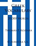 Greek Vocabulary