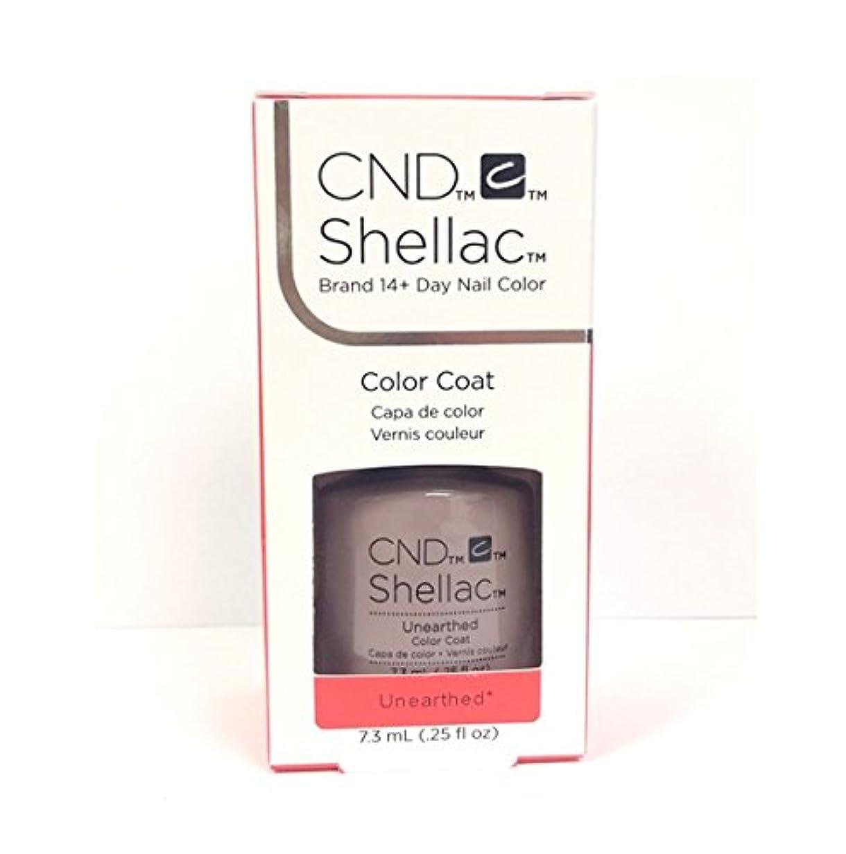 水を飲む専門学校教育CND Shellac - The Nude Collection 2017 - Unearthed - 7.3 mL / 0.25 oz