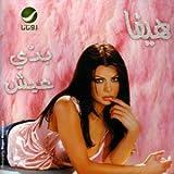 Baddi Eesh