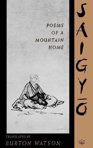 Poems of a Mountain Home (TRANSLATIONS FROM THE ASIAN CLASSICS) by Columbia University Press