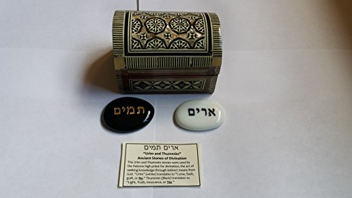 urim-and-thummim-ancient-divination-stones