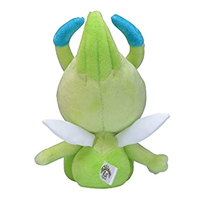 Pokemon Center Original Plush Doll fit CELEBI: Toys & Games