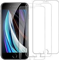 3枚入り iPhone se 第2世代 2020/8/7/6/6s 用 ガラスフィルム 4.7inch 強化保護 2.5Dラウンドエッジ/飛散防止/指紋防止/硬度9H/高透過率