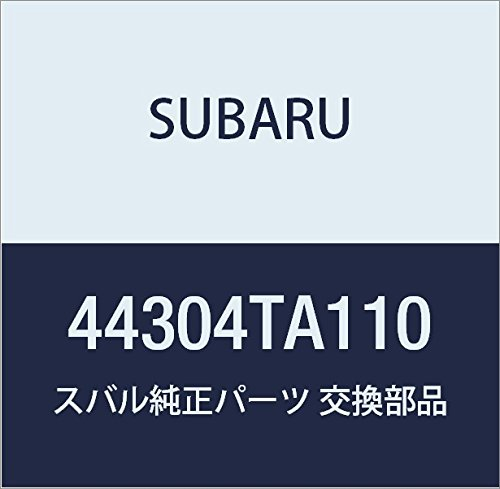 SUBARU (スバル) 純正部品 マフラ アセンブリ インプレッサ 4Dセダン インプレッサ 5Dワゴン 品番44300FE380 B01MTVT18Q インプレッサ 4Dセダン インプレッサ 5Dワゴン|44300FE380  インプレッサ 4Dセダン インプレッサ 5Dワゴン