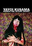 Yayoi Kusama - Manhattan Suicide Addict (French Edition)