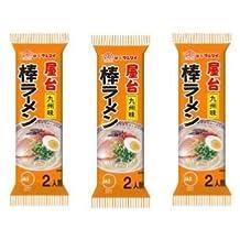 [6 servings] Marutai stalls Kyushu taste bar ramen thick pork taste 2 servings pack X3 six servings