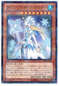Yu-Gi-Oh! Ice Master TP22-JP002 N-Parallel Japan