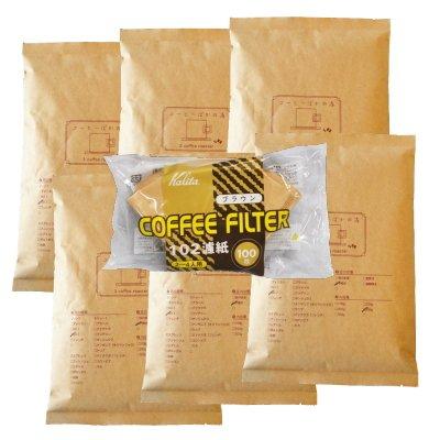 カリタ102コーヒーフィルター 2~4人用 100枚入り ブラジル 3kg 300杯~350杯 [豆のまま(オススメ)] コーヒー豆/中煎り 豆のまま(オススメ)  B00IVYZX22