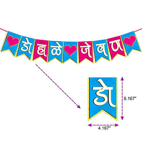 Wobbox Colourful Indian Pattern Marathi Family Photo Booth Party Props for Baby Shower with Marathi Bunting Banner Combo
