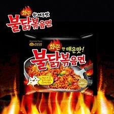 Price comparison product image [Samyang] Buldak(hot Spicy Chicken) Ramyun / Ramyun,  Ramen,  Korean Instant Hot Noodle Soup by Samyang