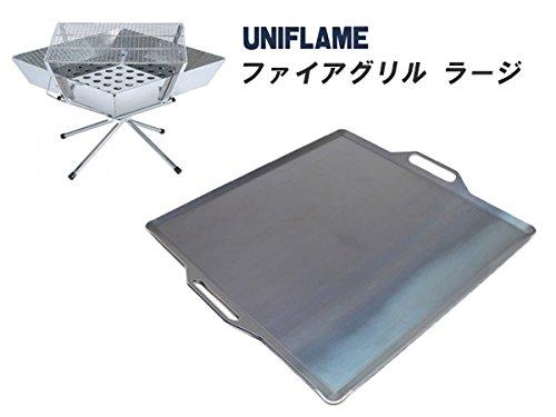 ユニフレーム ファイアグリル ラージ 対応 グリルプレート 板厚4.5mm (グリル本体は商品に含まれません) B00UPMT8RY