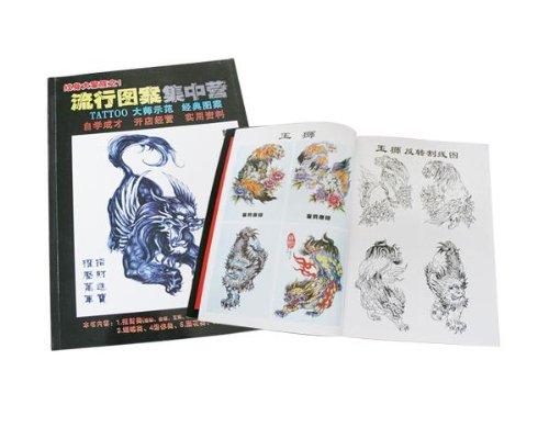 Tatuaje-libro - flash - Koi, Monsters, flores (tatuaje Book 1 ...