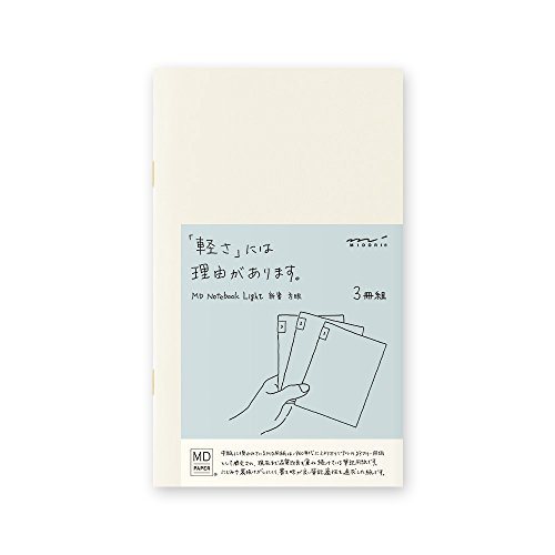 MIDORI MD Notebook Light B6 slim (Gridded) 3 pcs/pack by Desighnphil