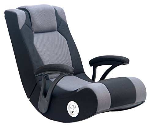 Game Chair XPro 200 Video Rocker With Headphone Jack, Speaker System,AFM Technology for playing video games, listening to music, watching TV, reading, and relaxing by AMA Shop