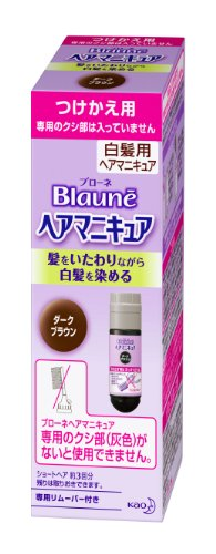 kao-blaune-hair-manicure-dark-brown-refill-w-o-integrated-comb-for-gray-hair-japan-import