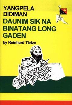 Yangpela Didiman Daunim Sik na Binatang long Gaden (Yangpela Didiman bilong Papua New ()
