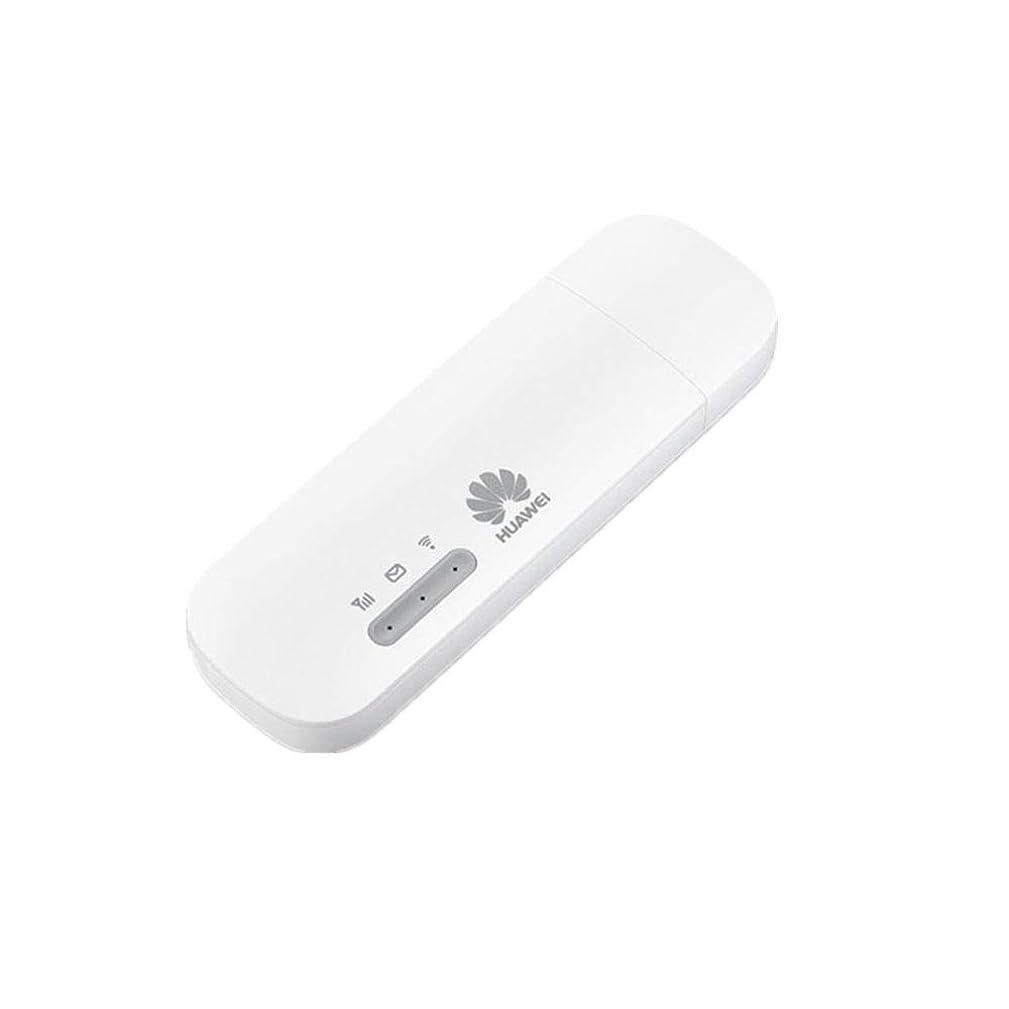 二十読書ヒープUQ WiMAX2+ Speed Wi-Fi NEXT WX05 ソニックレッド