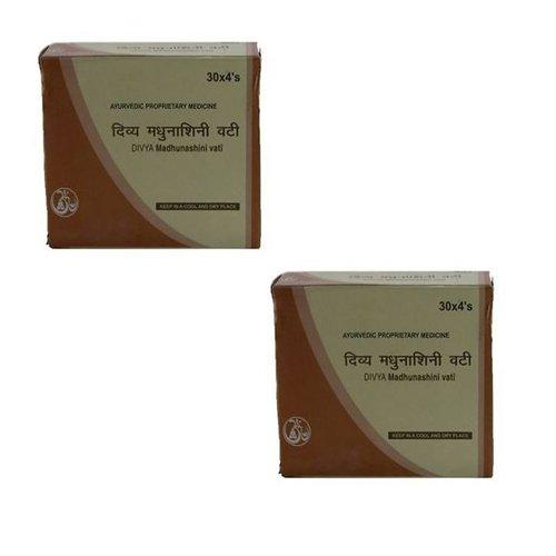 Patanjali Products- Baba Ramdev Divya Madhunashini vati (Pack of 2) by Patanjali