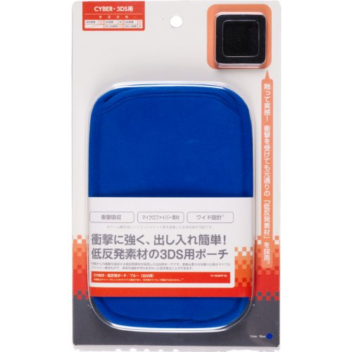 Nintendo 3DS Shock Proof Foam Pouch Blue by Cyber Gadget