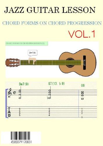 Amazon Introduction Jazz Guitar Chord Progression Vol1 Jazz
