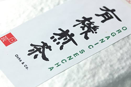 Buy organic loose leaf green tea