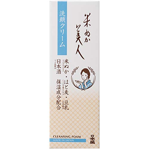 Rice Bran Beauty Face Cleansing Cream 3.9 oz (100 g)