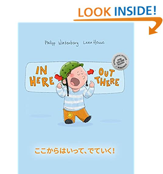My Daddy is the best!: (Bilingual Edition) English Japanese Children's Picture Book Bilingual Pictur