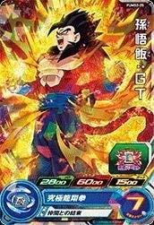 Super Dragon Ball Heroes: PUMS 2 - 25 Son Gohan: GT yFoil Pushz