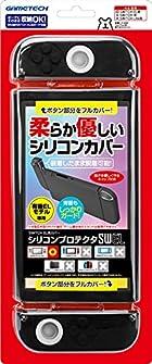 ニンテンドースイッチ有機ELモデル用本体保護カバー『シリコンプロテクタSWEL(ブラック)』 - Switch