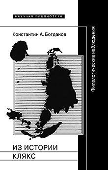 read Comprehensive Handbook of Psychological