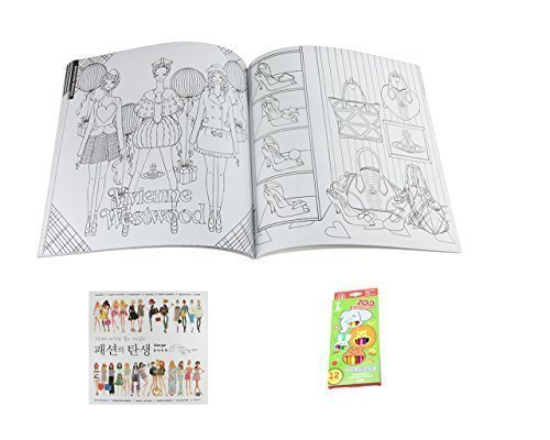 Starsource Secret Garden : An Inky Inspirationalカラーリングスケッチブックページwith 12 colored pencils for all ages ホワイト NO-BO-29-G B015190S24 ホワイト ホワイト