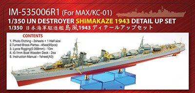 InfiniBand models 1/350 Japan Navy destroyer shimakaze commissioned time for detail up set MX for plastic parts IM53506