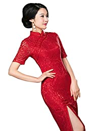 Angcoco Women's Lace Short Sleeve Front Slit Slim Fit Cheongsam Dress QiPao