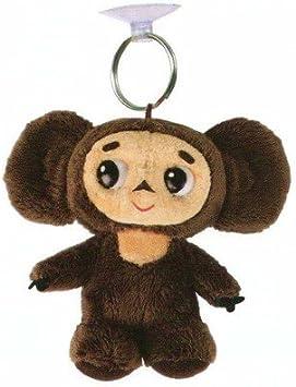 Cheburashka Russian Toon Character Soft Plush Toy Keyring Fancy Toys