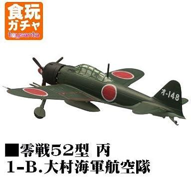 Amazon   ウイングキットコレクション VS4 [1-B.零戦52型 丙 大村海軍 ...