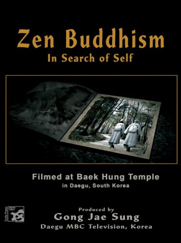 Zen Buddhism: In Search of Self by Turtle Press