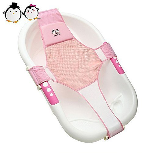 Infant Bath Ring - 7
