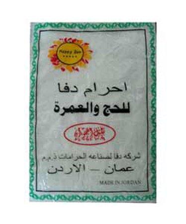 Men's Ihram (Ahram) Towels for Hajj & Umrah
