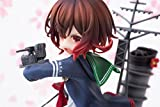Aoshima Kantai Collection: Kancolle: Mutsuki Kai Ni PVC Figure Statue (1:7 Scale)