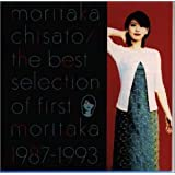 the best selection of first moritaka 1987-1993
