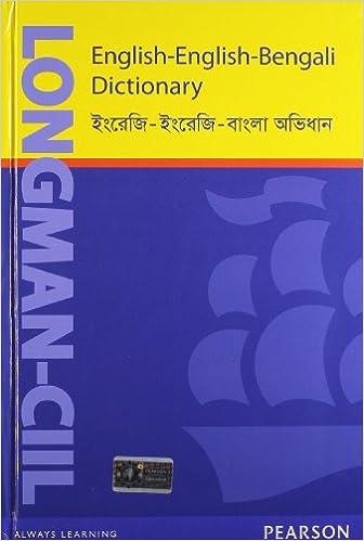 Buy Longman -CIIL English -English -Bengali Dictionary  Book