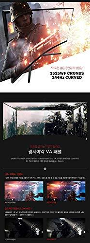 Crossover Display 3515WF Cronus, 35