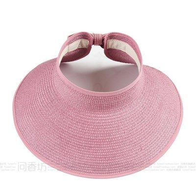 À l'été, chapeaux de plage sports loisirs plein air chapeau pliable mode chapeau de soleil, adulte, 豆 en poudre