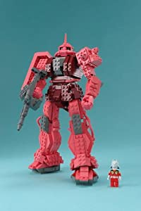 Mega Block: Gundam MS-06S Zaku II Red Ver Lego Block