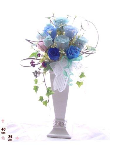 青いバラ ブリザーブドフラワー 白い磁器 誕生日の花 記念日  喜寿米寿お祝いの花 開店祝い花 退職お祝いの花 (kaiten) B00IE7HZ2C kaiten