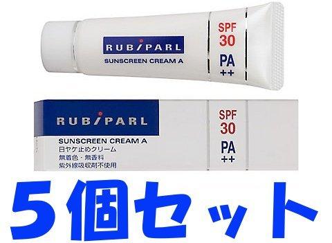 ルビパール サンスクリーンクリームA 30g×5個セット   B00FWCVVZ4