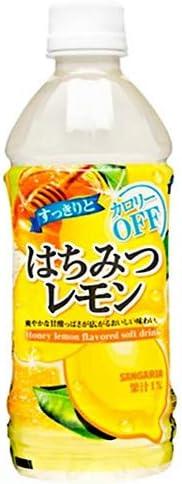 サンガリア すっきりとはちみつレモン500mlPET×24本入×(2ケース)